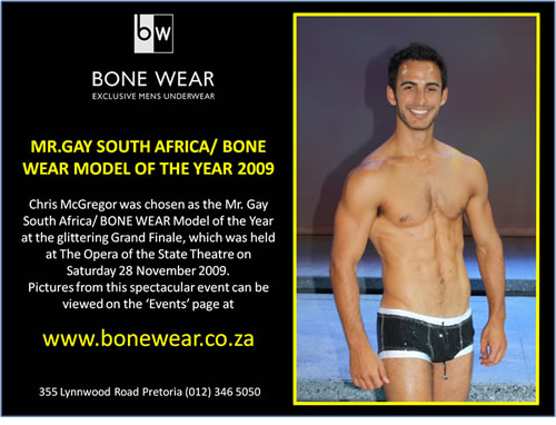 bonewearmodel