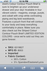 2xist Colors Info on Skiviez Mobile Site